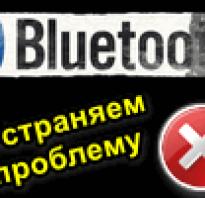 Почему Bluetooth не находит устройства: ноутбук не видит телефон…