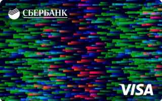 Цифровая карта Сбербанка Visa Digital — открываем и пользуемся!