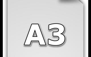 Как в Microsoft Word выбрать формат листа А3 для распечатки документов