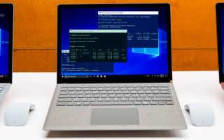 FIXBOOT и FIXMBR в Windows 10