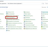 Компьютер не виден в сети после обновления Windows 10 April 2018 Update