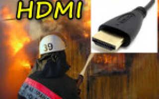 Горячее подключение по HDMI: не сгорит ли порт? (почему не работает монитор/ТВ по HDMI)