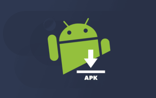 Как устанавливать приложения apk на Android — 3 простых способа.