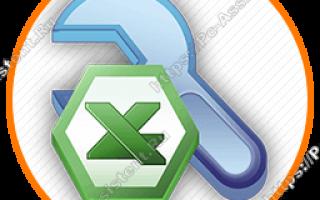 Как восстановить поврежденный Excel файл (актуально для файлов от Excel 98-2019)