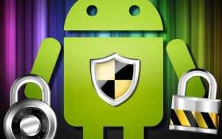 Как отключить или скрыть приложения Android