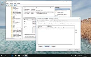 usocoreworker.exe и usoclient.exe — что это за процессы в Windows 10