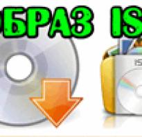 Как пересобрать установочный ISO-образ Windows
