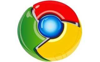 Ошибка ERR_CONNECTION_TIMED_OUT в Google Chrome — как исправить