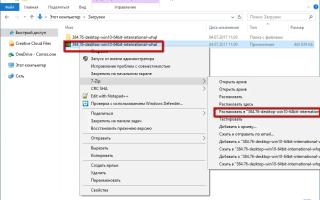 NVSlimmer — устанавливаем только нужные компоненты драйвера NVIDIA