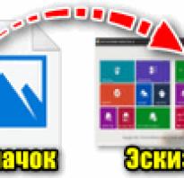 Как отключить эскизы файлов и папок в Windows