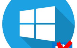 Как отключить Защитник Windows 10 с помощью системного реестра
