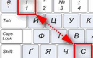 Как переназначить одну клавишу на другую (тем, у кого не срабатывает нажатие кнопки на клавиатуре)