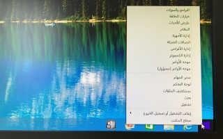 Как откатить ноутбук с англоязычной Windows 8.1 Single Language (Для одного языка) с возможностью смены языка на русский » Как установить Windows 10