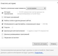 Проблема: не могу войти в почту Gmail.com — что делать?..