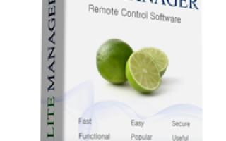 LiteManager — программа удаленного управления компьютерами