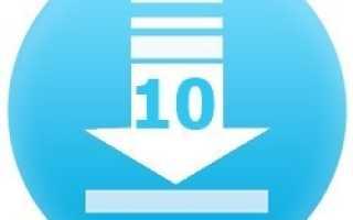 Как отключить или приостановить обновления в Windows 10 Creators Update версия 1703