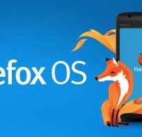 Первый вирус под Firefox OS