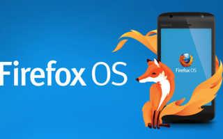 LG D300 Fireweb — смартфон на Firefox OS от LG