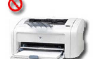 Не печатает принтер [решение]