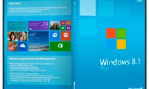 Обновление до Windows 8