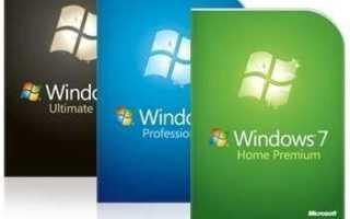 Легальная активация Windows 7