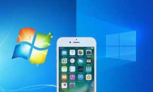 iPhone: устройство недостижимо при копировании на компьютер