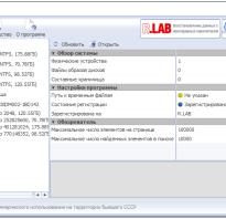Как восстановить удалённые файлы и папки бесплатной программой R.saver