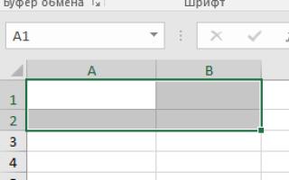 Как объединить ячейки в Excel (простые способы)