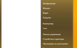 Labrys — замена меню Пуск и стартовому экрану Windows 8.1 и 10