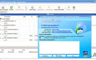 Программа для восстановления файлов R-Studio: как пользоваться