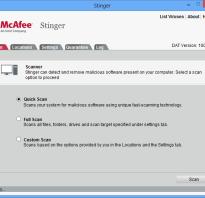 McAfee Stinger — неплохой антивирусный сканер