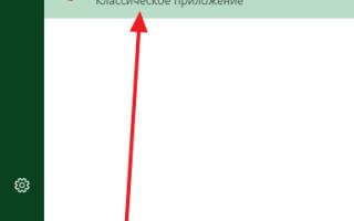 Как сделать презентацию: пошаговая инструкция для PowerPoint