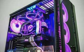 Недорогой игровой компьютер на базе процессора Ryzen 3 1200, с возможностью апгрейда в будущем!