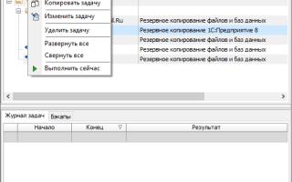 OneDrive: что это? Автоматическая резервная копия моих документов в облаке!