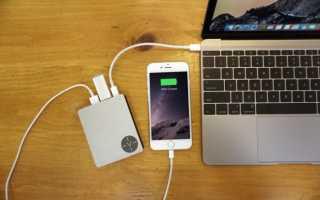 Как узнать мощность, потребляемую USB-устройством