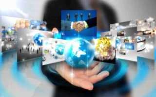 Способы подключения к Интернету: что лучше и какое выбрать
