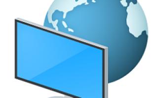 Как открыть Центр управления сетями и общим доступом в Windows 10