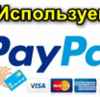 PayPal — как пользоваться: привязка карты, перевод и вывод денег (оплачиваем услуги, не показывая реквизиты своей карты)