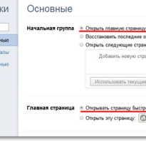 Как ускорить Google Chrome (для тех, у кого тормозит браузер)