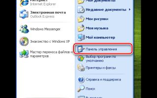 Windows XP увеличить файл подкачки
