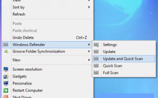 Как добавить в контекстное меню Windows 8.1 пункт — Сканировать с помощью Windows Defender?