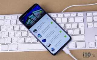 Как использовать Android телефон или планшет в качестве мышки, клавиатуры или геймпада