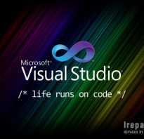 1 способ решения — скачать пакет Microsoft Visual C++ 2010.