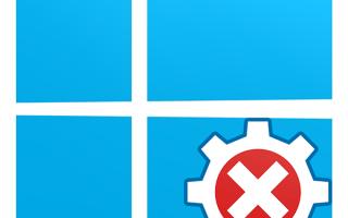 Некоторыми параметрами управляет ваша организация в Windows 10