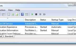 Как удалить службу в Windows