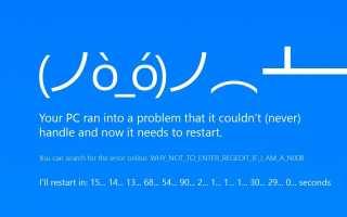 Ошибка 692 при подключении к Интернет