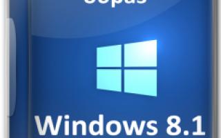 Как создать дистрибутив, содержащий три редакции: Windows 8.1 PRO 64bit, Windows 8.1 Enterprise 64bit, Windows 8.1 Single Language 64bit