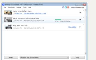 Веб-страницы как пожелтевшие листки книг с расширением для браузеров Clearly от Evernote » Как установить Windows 10