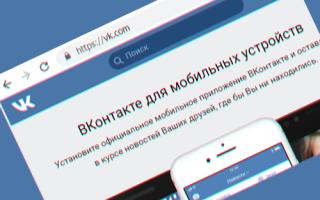 Бесплатный анонимайзер для Одноклассники, Вконтакте и Фейсбук от Google