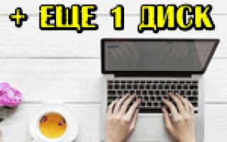 Облако от mail.ru: как завести себе диск и как им пользоваться (+ еще одна альтернатива Word, Excel, Power Point)